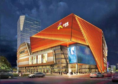 杭州大悦城今天炫彩开业 打造杭州最潮全业态商业航母